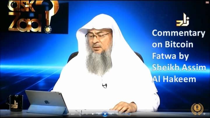 10 Reasons Why Bitcoin is Haram. Sheikh Assim Al Hakeem Bitcoin Fatwa.